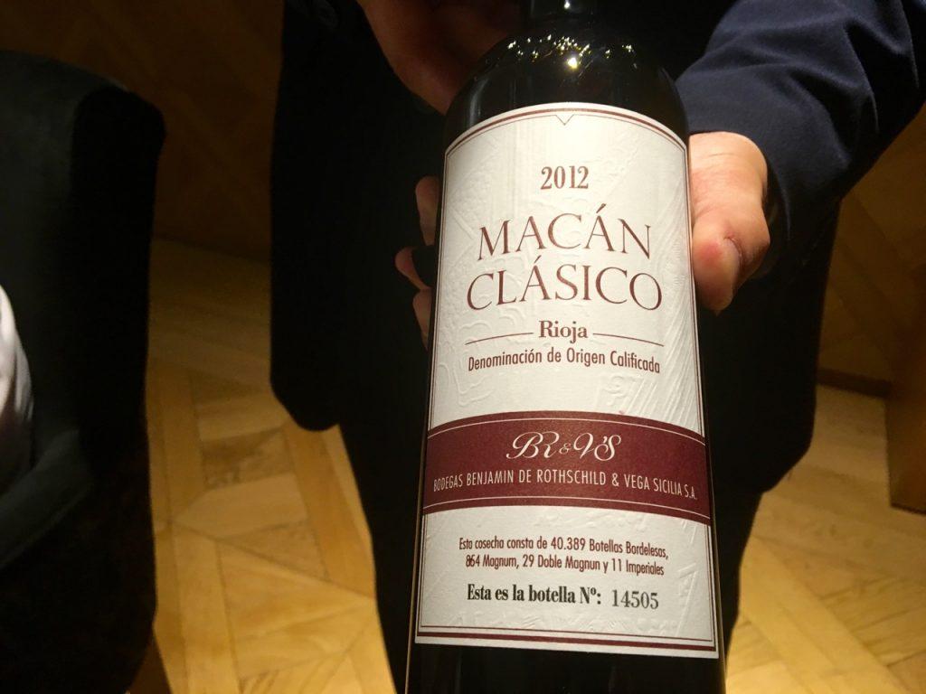 MACAN CLASICO 2012 - 1
